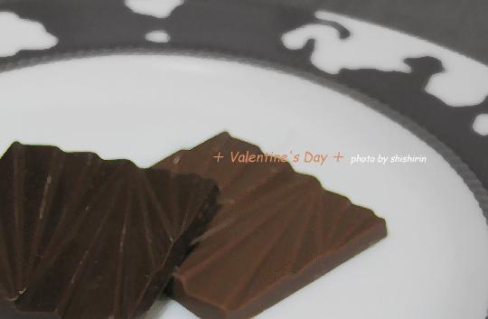 Valentine's-Day09.jpg