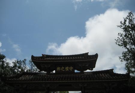 okinawa-607.jpg