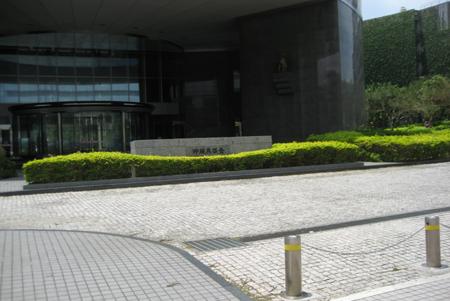 okinawa-609.jpg