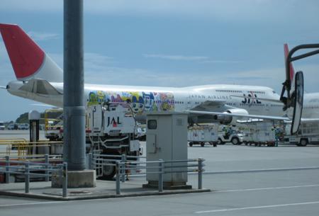 okinawa-613.jpg